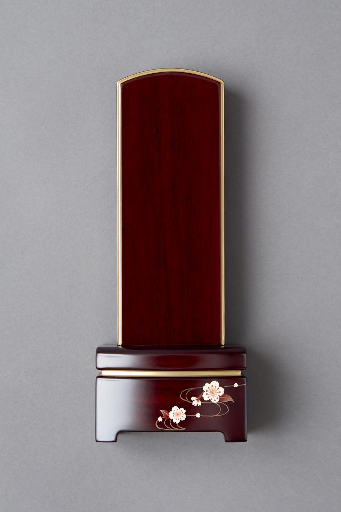紫檀 雪丸桜流水